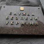 В СБУ заявили, що проводять обшуки в «Муніципальній варті»