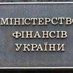 Україна провела рекордне в 2021 році розміщення облігацій