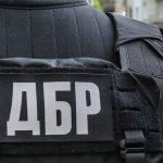 ДБР повідомило про викриття зловживання експосадовцями Міненерговугілля на 1,5 млрд гривень