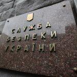 Нелегальний трафік ліків на окупований Донбас – СБУ викрила злочинну групу