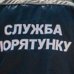 Рятувальники другу добу шукають двох зниклих на Київському водосховищі