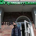 Суд визнав законним конкурс на голову «Приватбанку», попри позов профспілки – пресслужба банку