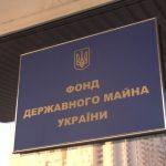 Приватизація дачного містечка під одеський ресторан була законною – Фонд держмайна