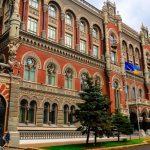 Міжнародні резерви України скоротилися. НБУ пояснив причину