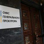 Підозра у зловживанні впливом: ОГП повідомив про затримання в Одесі керівника підрозділу ВМС ЗСУ