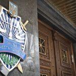 Прокуратура і ДФС повідомили про обшуки в офісі КП «ГІОЦ»