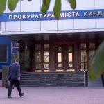 Прокуратура повідомила про затримання підозрюваних у нарузі над могилою науковця і правознавця Кістяківського