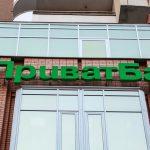 У деяких клієнтів «Приватбанку» зникають гроші з карток: у банку повідомляють про збій