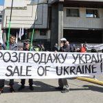 Противники ринку землі вимагають забезпечити присутність Тупицького і Касмініна на слуханні в КСУ