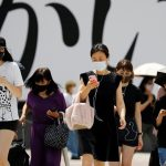 Японія: у трьох регіонах навколо Токіо оголосили надзвичайний стан