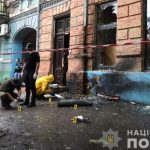 У Дніпрі стався вибух у будівлі на центральному проспекті, де працюють офіси кількох політсил