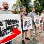 У Києві відбулася акція до Дня незалежності Білорусі