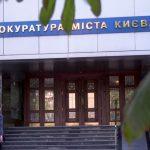 Справа 2016 року: жінці у Києві, яка на 11 днів залишила без нагляду двох малюків, дали 12 років за ґратами