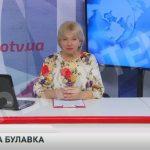 «Итоги недели» 28 июня — 2 июля 2021 г. с Галиной Булавкой