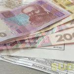 В Украине проведут перерасчет субсидий для 75% льготников