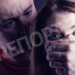В Днепре задержали насильника, который надругался над родственницей