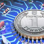 В Украине планируют запустить электронную гривну