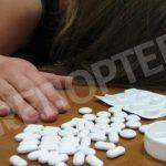 Под Днепром «Ромео и Джульетта» наглотались таблеток