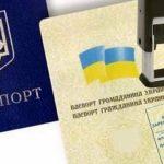 Без штампа в паспорте: Рада приняла законопроект о регистрации места жительства