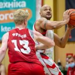 Федерация баскетбола расширит Суперлигу ради «Кривбасса»