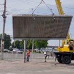 В Днепре коммунальные службы выполняют демонтажные работы на основании фиктивной проверки комиссии горсовета