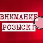 ГБР и полиция разыскивают 32-летнего дезертира
