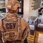 Вмешалась СБУ: на Днепропетровщине функционировала масштабная финансовая пирамида
