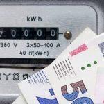 В Украине оставили старый тариф на электроэнергию