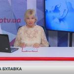 «Итоги недели» 12-16 июля 2021 г. с Галиной Булавкой