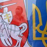У Києві зник голова «Білоруського дому в Україні» Віталій Шишов