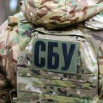 СБУ заявила про затримання «шпигуна» російського ГРУ