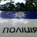 Поліція заявляє про затримання чоловіка, який кинув пляшку з вибуховою сумішшю в двері Секретаріату омбудсмена