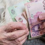 Стала известна ситуация с выплатами пенсий в августе