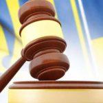 Горсовет Днепра проиграл в Верховном суде дело о незаконном повышении налога на землю