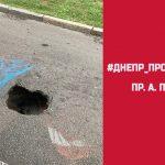 В Днепре обнаружили незаявленный «спуск» в метро
