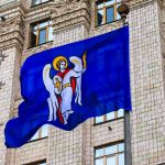 У департаментах КМДА проводять обшуки у справі про незаконну передачу землі у центрі Києва – ДБР