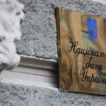 В Україні зареєстровано перші колекторські компанії – НБУ