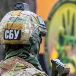 СБУ провела спеціальні навчання на випадок терактів у зоні ООС