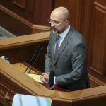 Уряд не планує підвищення тарифів на опалення цього опалювального сезону – Шмигаль