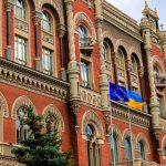 НБУ зберігає стабільний курс гривні до долара