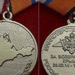 У Празі затримали росіянина, нагородженого медаллю «За повернення Криму» – ЗМІ