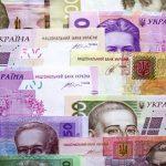 Мінфін розмістив ОВДП майже на 1,2 мільярда гривень