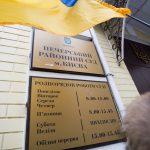 Знайдений мертвим на Київщині суддя Писанець вів судовий процес у справі Шеремета