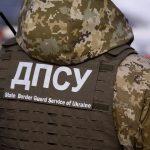 Росіянину заборонили в'їзд в Україну через незаконне відвідування окупованого Криму