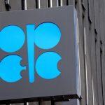 Котирування нафти незначно падають після рішення ОПЕК про збільшення видобутку