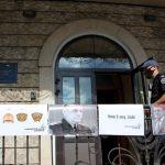 Прокуратура оголосила відвід судді у справі ексочільника запорізького управління МВС