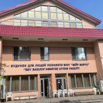 Проверка в центре «Милосердие» в Днепре: Омбудсмен обеспокоена травмами подопечных