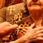В Днепре наркоман грабил собственную бабушку, угрожая ей ножом