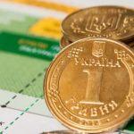 Был опубликован проект бюджета Украины на 2022 год – цифры
