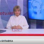 «Итоги недели» 20-24 сентября с Галиной Булавкой